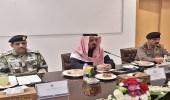 بالصور: مساعد وزير الداخلية يترأس اجتماع مناقشة المهام المتعلقة بالحج