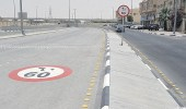 إجراءات وقائية مؤقتة لتفادي الخطر على طريق عثمان بن عفان