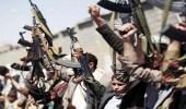 مسؤول يمني: مليشيا الحوثي تعتبر المواطنين دروعا بشرية