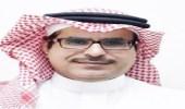 مركز الملك فهد الثقافي يمدد عروض أفلام الأطفال إلى مارس المقبل