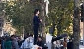 """"""" العفو الدولية """" تدعو للإفراج الفوري عن امرأة إيرانية معتقلة"""