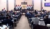 البرلمان العراقي يحسم قراره بشأن قانون الانتخابات اليوم