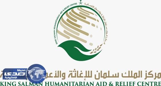"""الملك سلمان للإغاثة يوزع 2000 سلة غذاء لأسر """" حجة """" اليمنية"""