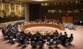 مجلس الأمن يؤكد على أهمية مواصلة السعي نحو السلام المستدام