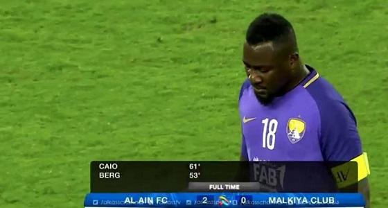 بالفيديو.. العين الإماراتي يتأهل إلى دور المجموعات بدوري الأبطال