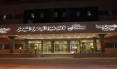 إجراء 3 عمليات تثبيت فقرات لأول مرة بمستشفى الإمام الفيصل