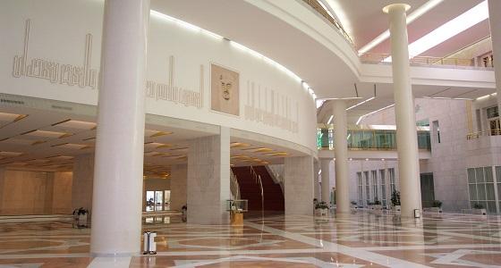 """اليوم..دورة """" إدارة وتنظيم الفعاليات """" بمركز الملك فهد الثقافي"""
