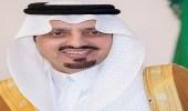 """قبل زيارته لـ """" محايل """" .. أمير عسير يوجه بعدم نشر إعلانات ترحيبية به"""