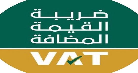 حالات فرض ضريبة القيمة المضافة على تأجير السيارات