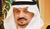 أمير منطقة الرياض يكرم نادي الهلال