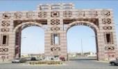 جامعة طيبة تحقق المركز الأول في مسابقة العمل التطوعي