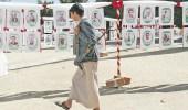 سيدة يمنية تروي تفاصيل معاناتها مع الحوثيين بعد مقتل ولديها