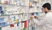 """"""" الغذاء والدواء """" تكشف آلية تسعير الأدوية بالمملكة"""
