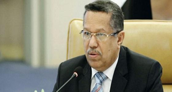 الحكومة اليمنية تعلن أول موازنة لها منذ انقلاب المليشيات الإيرانية