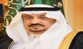 أمير الرياض يكرّم أكثر من 400 متفوق ومتفوقة من أبناء جمعية إنسان