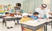 معلمون ومعلمات يطالبون بلائحة تعليمية تحفظ حقوقهم