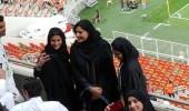 بالفيديو.. الأميرة ريما بنت بندر تتواجد بين الجماهير في مدرجات العائلات