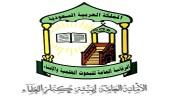 حكم رفع أجهزة الإنعاش عن المريض الذي لا أمل في شفائه