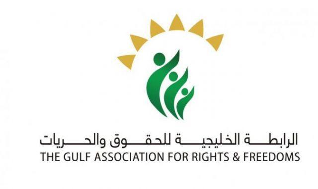 منظمات حقوقية تقدم شكوى ضد قطر لانتهاكها حقوق وسلامة مدنيين