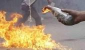 """شاب يشعل النيران بجسد """" شقيقه """" لارتدائه ملابسه دون إذنه"""