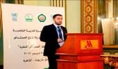 """"""" صافولا """" مثلت القطاع الخاص أمام مؤتمر المائدة المستديرة الخامس بالقاهرة"""