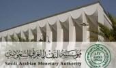 """بالفيديو.. """" النقد العربي """" توضح آلية حماية البطاقة الائتمانية"""