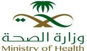 التحقيق مع طبيبة سعودية دعمت شركة خاصة.. وخالفت الأنظمة