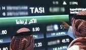 ارتفاع أسهم 6 شركات في البورصة