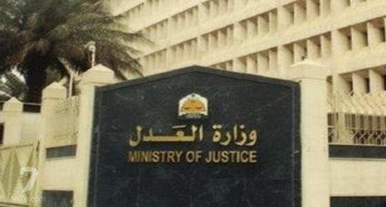 النيابة تطالب بقتل شريك الهالك صاحب التفجير الانتحاري بطوارئ الحرم النبوي