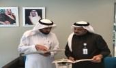 سعود الطبية: انتهاء قوائم انتظار العمليات