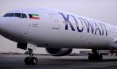 سوء الأحوال الجوية يؤخر رحلة الخطوط الكويتية إلى الرياض