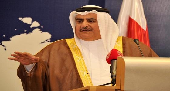 رسالة قوية من وزير الخارجية البحريني إلى إيران