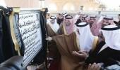 افتتاح المرحلة الثانية من مشروع تقاطع طريقي الملك فهد و الملك سلمان بالأحساء