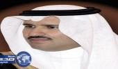 أمير المدينة: الأمر الملكي تضمن قرارات تعكس في تناغم تلاحم القيادة بالمواطن