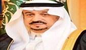 غدا.. افتتاح الملتقى الرابع للطيران العام  برعاية أمير الرياض