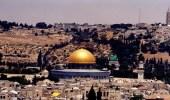تفاصيل اللقاء الوزاري العربي لمناقشة القرار الأمريكي بشأن القدس