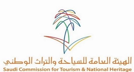""""""" السياحة """" تؤكد الحفاظ علي خصوصية النزيل"""