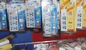 خبراء الكهرباء يحذرون من شراء السلع المقلدة بالأسواق