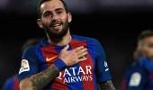 """"""" فيدال """" يبحث عن بديل بعد مطالبته بالرحيل عن برشلونة"""