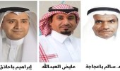 مختصون: مهرجان الملك عبد العزيز للإبل فرصة لتعزيز الاستثمار في اقتصاديات البادية