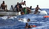 إنقاذ أكثر من 150 مهاجرا قبالة سواحل إسبانيا والمغرب