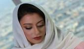 الأميرة نورة بنت فيصل آل سعود رئيساً شرفياً لمجلس الأزياء العربي