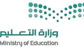 وزارة التعليم توضح حقيقة إيقاف التأمين الطبي للمعلمين