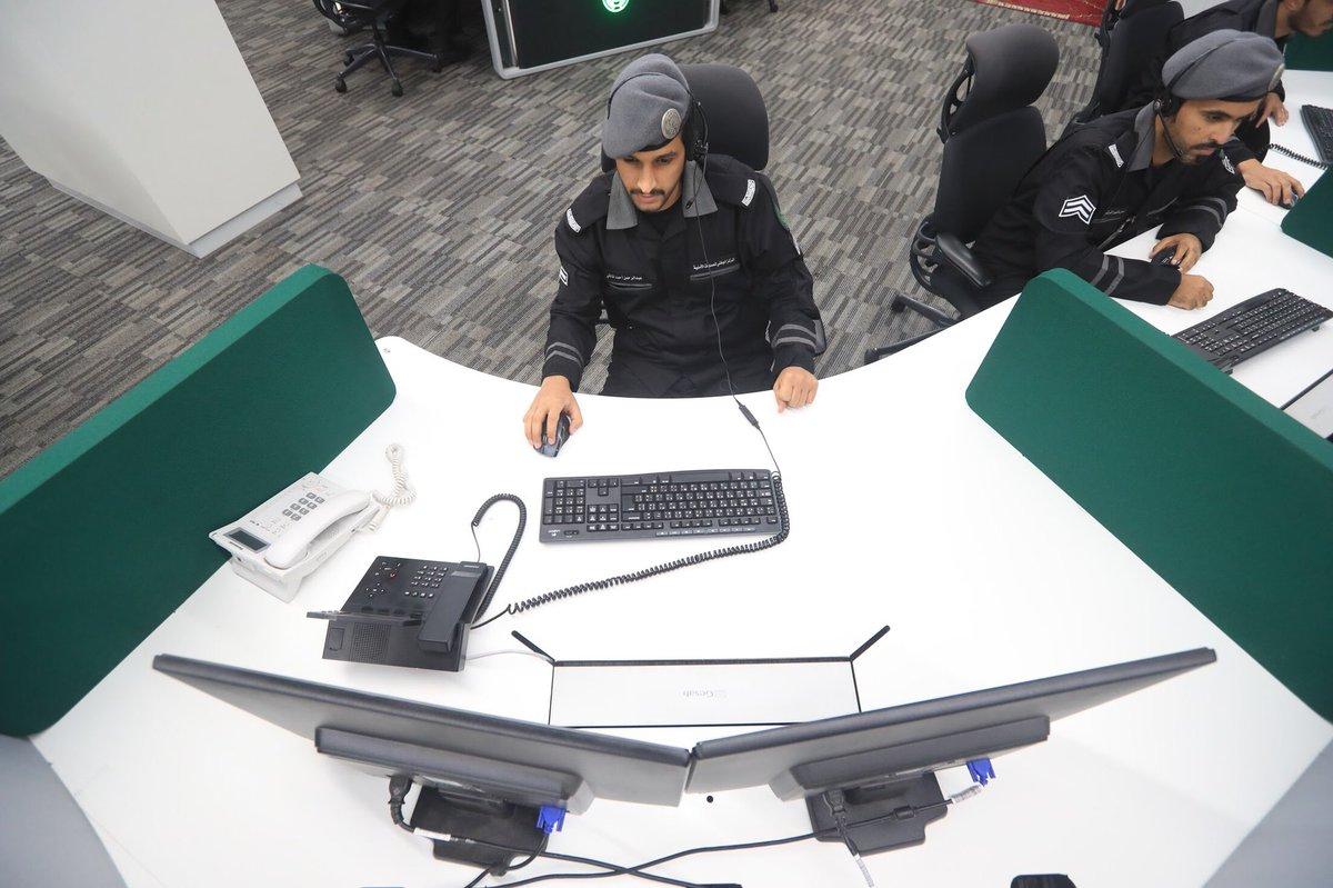 40 ألف اتصال بمركز عمليات مكة المكرمة خلال 24 ساعة