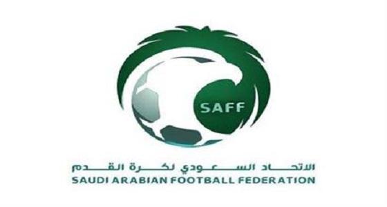 بعد قرار الاتحاد الآسيوي.. اتحاد كرة القدم يعلن تحفظه الشديد