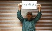 """السلطات الإيرانية تعتقل شاعرًا طالب بـ """" إجراء استفتاء """""""