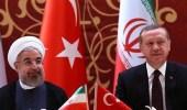 مجلة كورية تحبط مخططات تركية إيرانية تهدف لتوريط المملكة في قضايا إرهابية