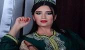تسمم مذيعة مغربية بعد 3 أيام من زواجها