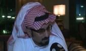 """بالفيديو.. """" ياسر القحطاني """" يروي قصة استغلال بنك لاسمه وهويته دون علمه"""