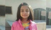 اغتصاب طفلة في الثامنة من عمرها بباكستان
